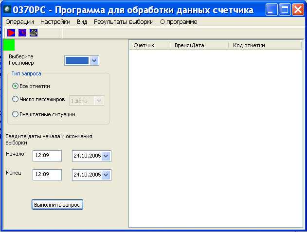 PROGRAM-main_window